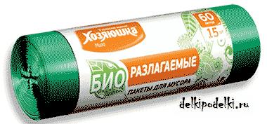 Для ковриков из полиэтиленовых пакетов нельзя использовать биопакеты